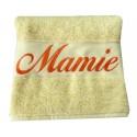 Coffret serviettes de bain personnalisées Vanille